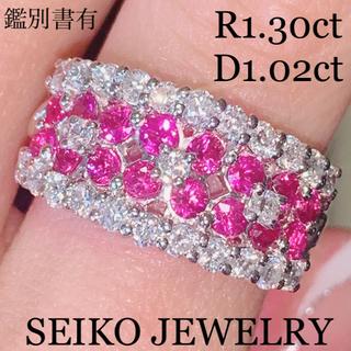 極上 セイコージュエリー pt900ルビーダイヤモンドリング1.30/1.02(リング(指輪))