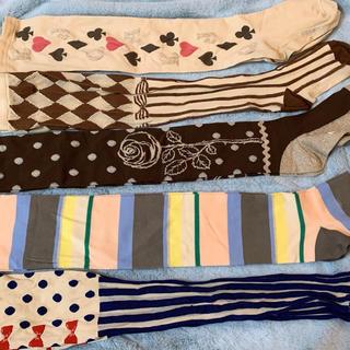 エミリーテンプルキュート(Emily Temple cute)のエミリーテンプルキュート ソックス 靴下(ソックス)