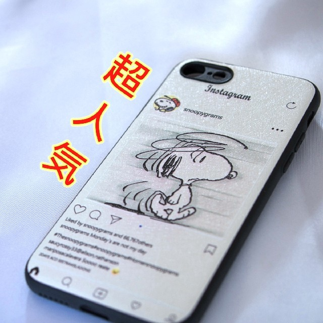 SNOOPY(スヌーピー)のSNOOPY ×PEANUTSスヌーピー× ピーナッツ iPhoneケース白い スマホ/家電/カメラのスマホアクセサリー(iPhoneケース)の商品写真