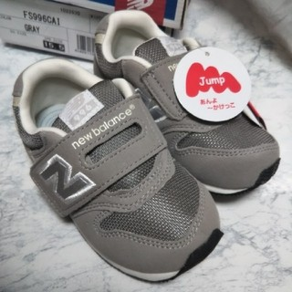 New Balance - ニューバランス 996 新品 グレー 15.5cm