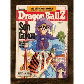 ドラゴンボール - ドラゴンボールZ 下敷き