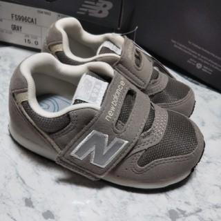 New Balance - ニューバランス 996 新品 15cm グレー
