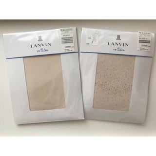 LANVIN en Bleu - 新品★LANVIN en Bleu★ パンスト2枚セット