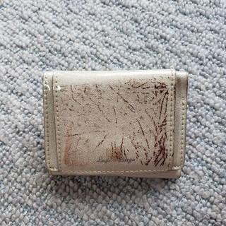 レガートラルゴ(Legato Largo)のLegato Largoミニ折り財布(難あり)(財布)