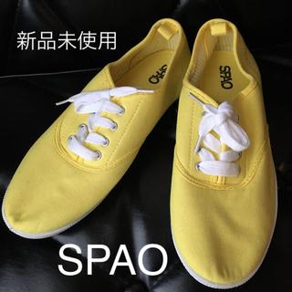 新品未使用 SPAO スニーカー イエロー(スニーカー)