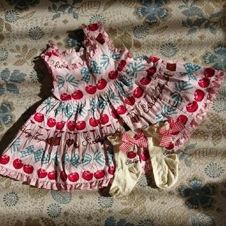 Shirley Temple - Aシャーリーテンプチェリーチョコセット90