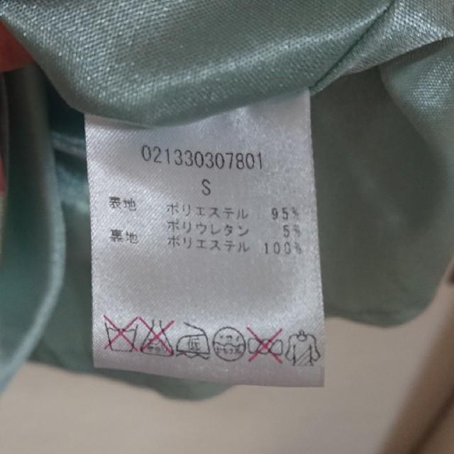 dazzlin(ダズリン)のdazzlin 花柄ワンピース S レディースのワンピース(ミニワンピース)の商品写真
