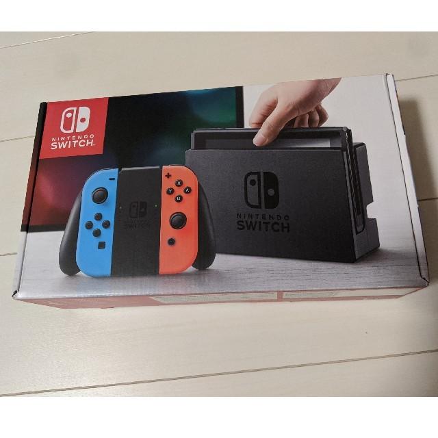 Nintendo Switch(ニンテンドースイッチ)のNintendo Switch Joy-Con 本体 エンタメ/ホビーのゲームソフト/ゲーム機本体(家庭用ゲーム機本体)の商品写真