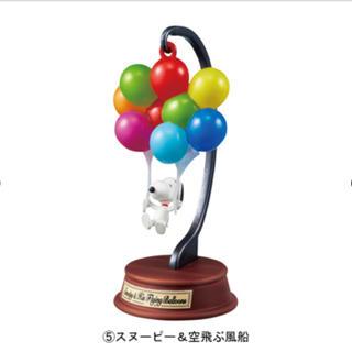 SNOOPY - スヌーピー リーメント.スヌーピー バルーンジャーニー5/スヌーピー&空飛ぶ風船