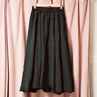 スタディオクリップ(STUDIO CLIP)のモダールエステルロングスカート(ロングスカート)