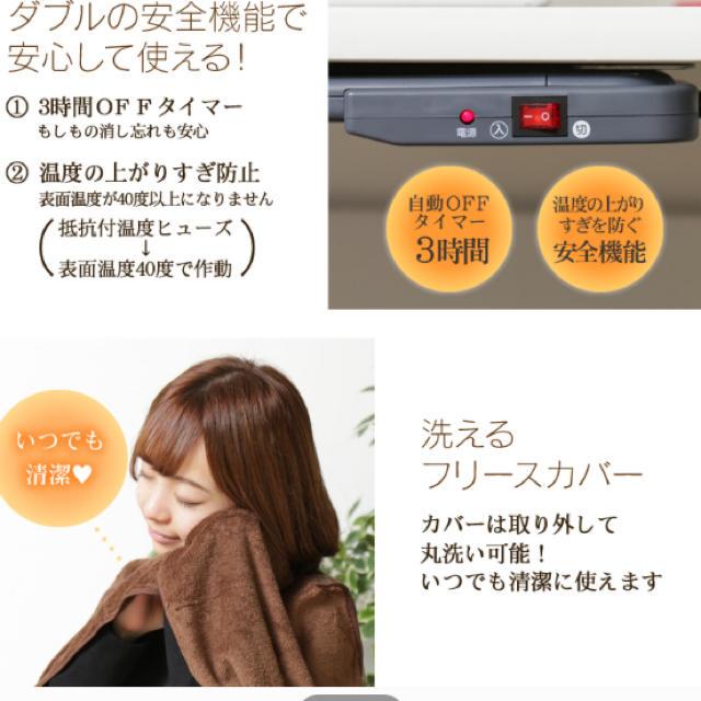 デスクヒーター フットヒーター スマホ/家電/カメラの冷暖房/空調(電気ヒーター)の商品写真