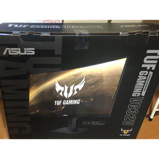 エイスース(ASUS)のasus tuf VG32V 144hz hdr 1440p(PCパーツ)