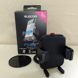エレコム(ELECOM)の[エレコム]車載スマホスタンド(ゲル吸盤)(車内アクセサリ)