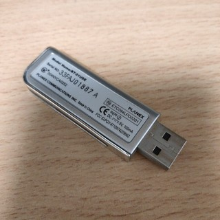 PLANEX B- 01ude Bluetooth USB ドングル 子機(PCパーツ)