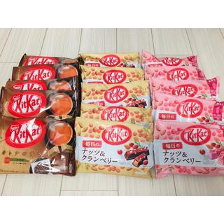 ネスレ(Nestle)のキットカット◆合計15袋 新品・未開封(菓子/デザート)