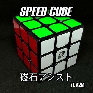 磁石内蔵 スピードキューブ ルービックキューブ 競技 パズル 送料無料 YJYL