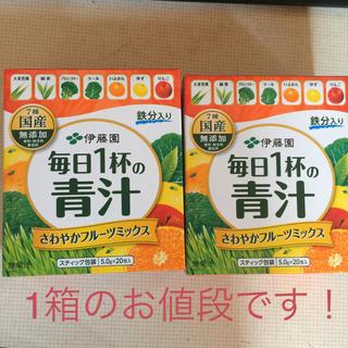 伊藤園 - 安心安全の国産 伊藤園 毎日一杯の青汁 1箱 20包入りさわやかフルーツミックス