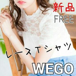 WEGO - WEGO パフスリーブレースTシャツ