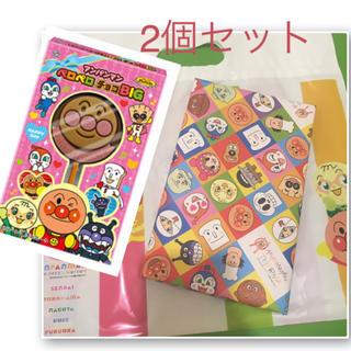アンパンマン(アンパンマン)のバレンタインに♡ギフトラッピング!アンパンマン ペロペロチョコ ビッグ 2個(菓子/デザート)