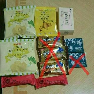 カルビー - 北海道 お菓子 ブラックサンダー、きのとや