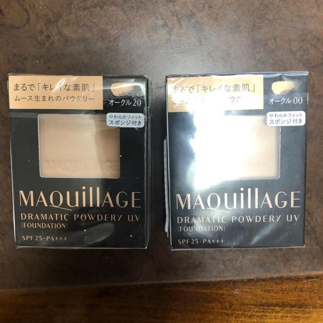 MAQuillAGE(マキアージュ)のbisui様 専用 コスメ/美容のベースメイク/化粧品(ファンデーション)の商品写真