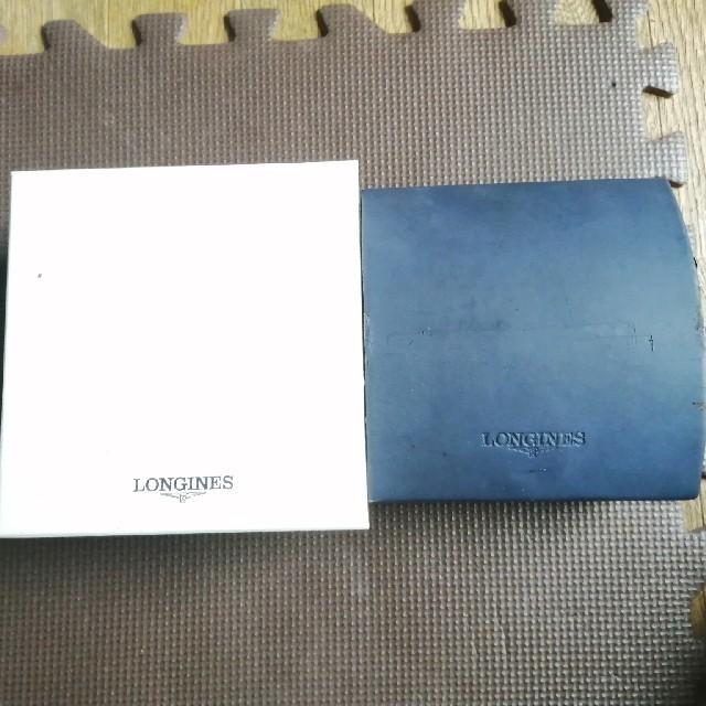 ロレックス スーパー コピー 携帯ケース / LONGINES - 最終値下げ!Longines 腕時計箱、取説のみの通販