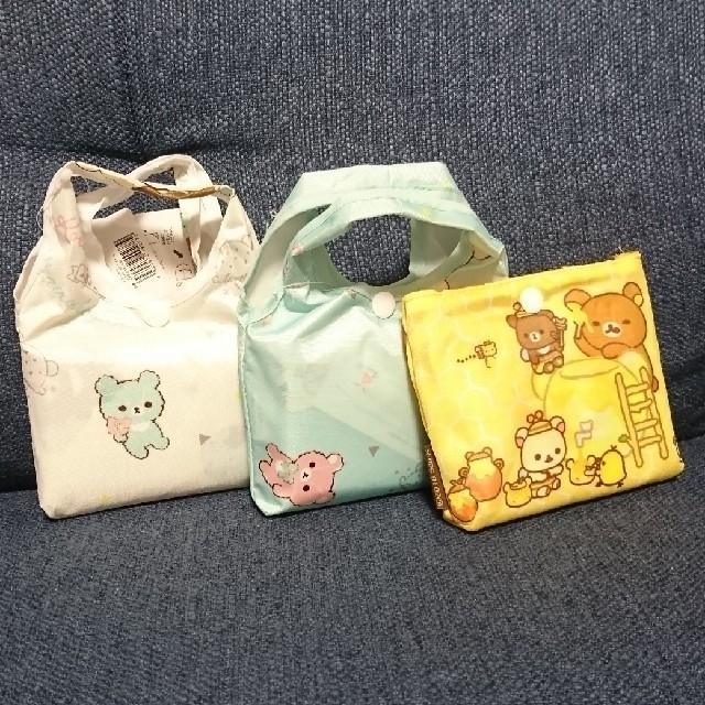 リラックマ コリラックマ エコバッグ エンタメ/ホビーのおもちゃ/ぬいぐるみ(キャラクターグッズ)の商品写真