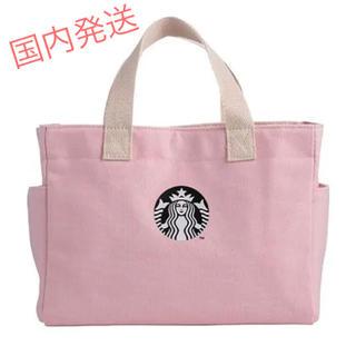 Starbucks Coffee - 台湾 スターバックス バレンタイン ピンク トートバッグ