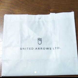 ユナイテッドアローズ(UNITED ARROWS)のユナイテッドアローズ☆ショッパー(ショップ袋)