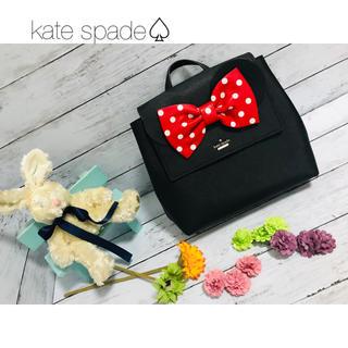 ケイトスペードニューヨーク(kate spade new york)の美品 kate spade♤ ミニーちゃんリュック(リュック/バックパック)