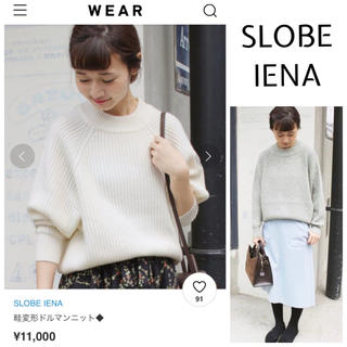 IENA SLOBE - SLOBE IENA 畦変形ドルマンニット ホワイト