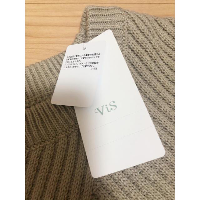 ViS(ヴィス)のViS*変形リブボリュームスリーブプルオーバー レディースのトップス(ニット/セーター)の商品写真