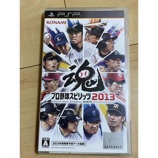 PlayStation Portable - プロ野球スピリッツ2013 PSP