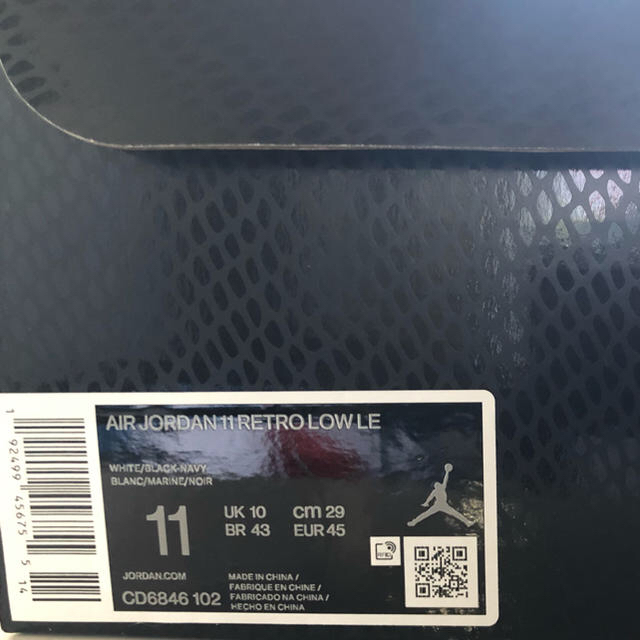 NIKE(ナイキ)のNIKE AIR JORDAN 11 RETRO スネークスキン 29cm メンズの靴/シューズ(スニーカー)の商品写真