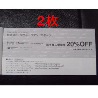 PEARLY GATES - TSI 株主優待 グルーヴアンドスポーツ 20%OFF 2枚 パーリーゲイツ