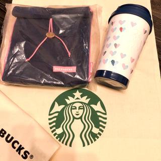 Starbucks Coffee - スターバックス2020バレンタインランチセット