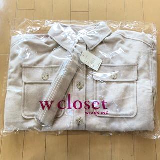 w closet - 新品☆ダブルクローゼット ビッグシャツジャケット