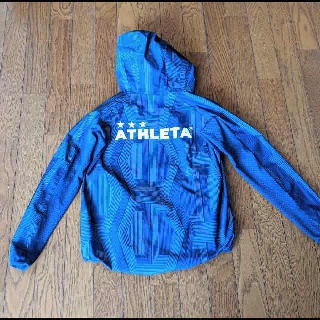 ATHLETA(アスレタ)のATHLETA☆150センチ キッズ/ベビー/マタニティのキッズ服男の子用(90cm~)(ジャケット/上着)の商品写真