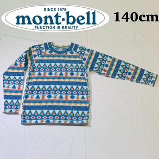モンベル(mont bell)の【140cm】モンベル クリマプラス100 プリントライトスウェット 長袖(ニット)