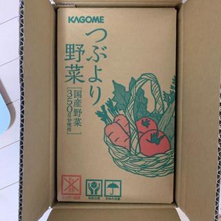 カゴメ(KAGOME)のつぶより野菜 カゴメ(野菜)