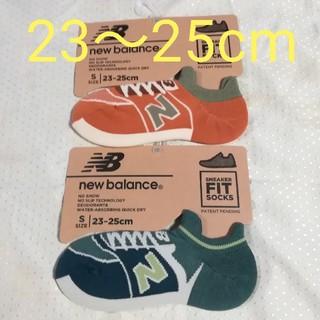 New Balance - ニューバランス ソックス2足セット オレンジ&グリーン