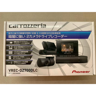Pioneer - ドライブレコーダー VREC-DZ700DLC 前後カメラ カロッツェリア