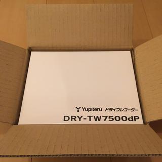 Yupiteru - ユピテル ドライブレコーダー  DRY-TW7500dP