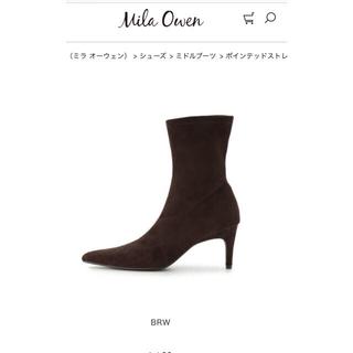 ミラオーウェン(Mila Owen)のミラオーウェン ポインテッドトゥブーツ(ブーツ)