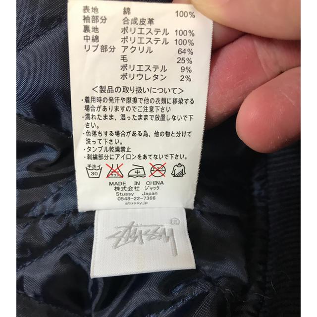 STUSSY(ステューシー)のstussy  美品 スタジャン XL  ブラック×ブラウン メンズのジャケット/アウター(スタジャン)の商品写真