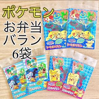 ポケモン - 【5袋 90枚!】ポケモン お弁当 仕切り バラン