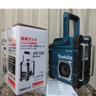 Makita - マキタ 充電式ラジオ MR108 青