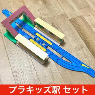 Takara Tomy - プラレール  J-28 プラキッズ駅 J-12 こせん橋 分岐レール