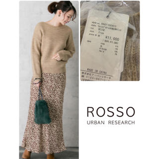 アーバンリサーチロッソ(URBAN RESEARCH ROSSO)の新品未使用 urban research rosso 2way   ニット(ニット/セーター)