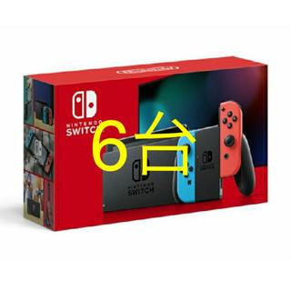 ニンテンドースイッチ(Nintendo Switch)の6個 ●新品送料無料●ニンテンドースイッチ 本体 switch(家庭用ゲーム機本体)
